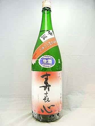 寿喜心 しずく媛60%純米生原酒中汲み 1800ml