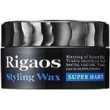 リガオス スタイリングワックス スーパーハード (80g)