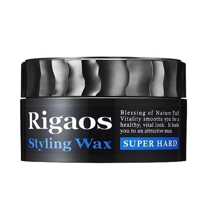尋ねるシーサイド微生物リガオス スタイリングワックス スーパーハード (80g)