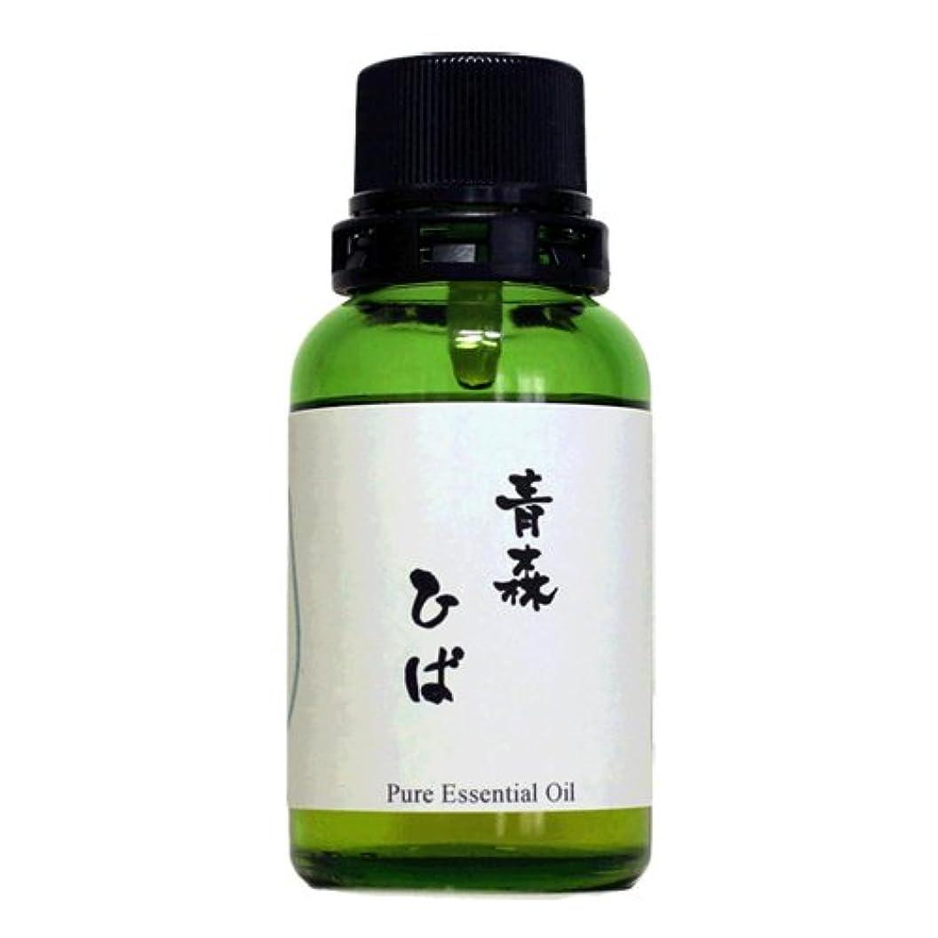 デコレーションサンプルコンテンポラリー和精油 青森ヒバ エッセンシャルオイル 30ml