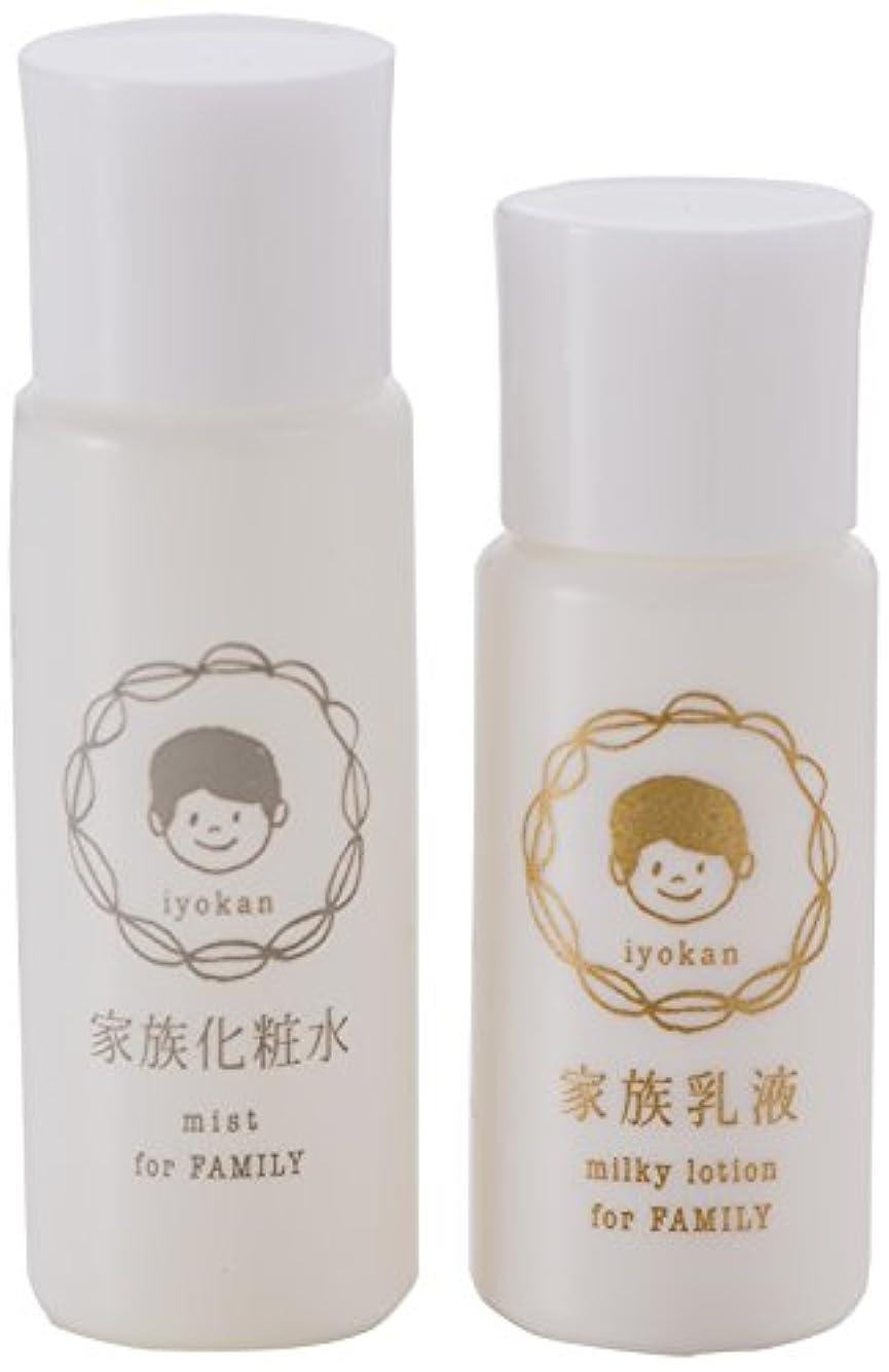 影響を受けやすいですアッパー遅滞yaetoco トライアルセット(化粧水?乳液) 伊予柑10ml/8ml