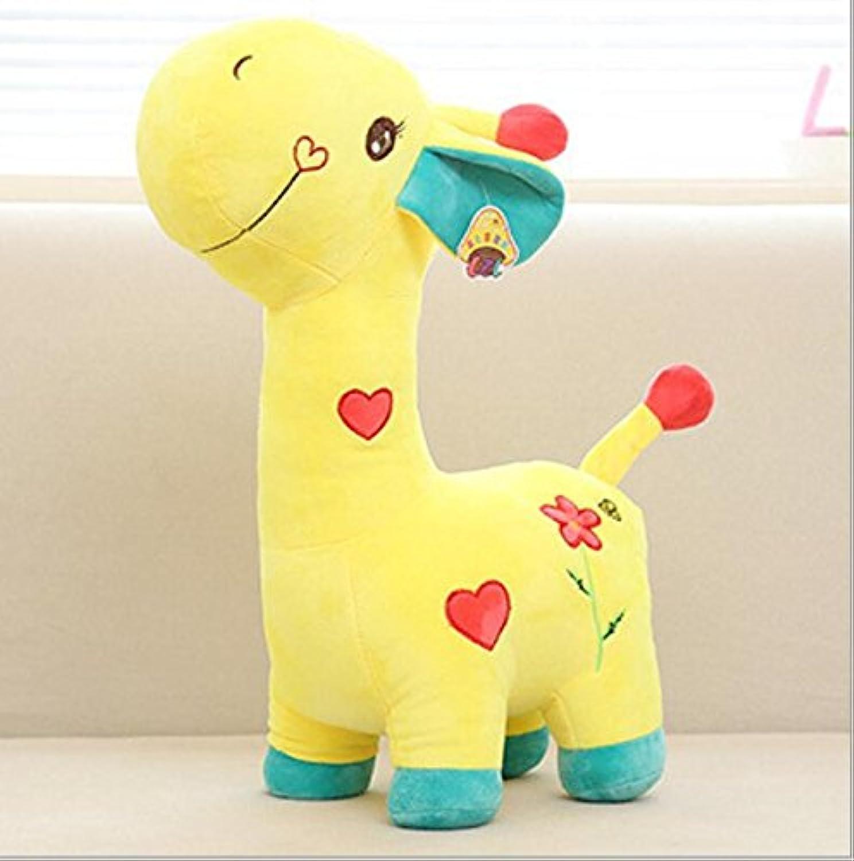HuaQingPiJu-JP 素敵な35センチの背の高いキリンぬいぐるみ人形シカ鹿誕生日プレゼントぬいぐるみ(イエロー)