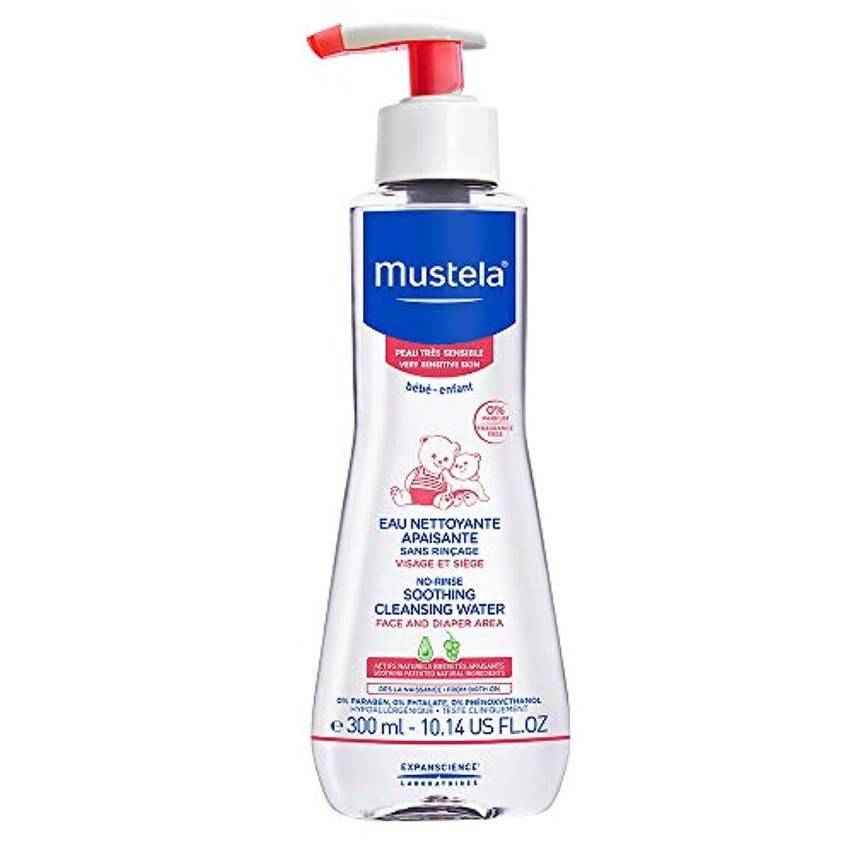 脱獄仕事に行くカッタームステラ No Rinse Soothing Cleansing Water (Face & Diaper Area) - For Very Sensitive Skin 300ml/10.14oz並行輸入品