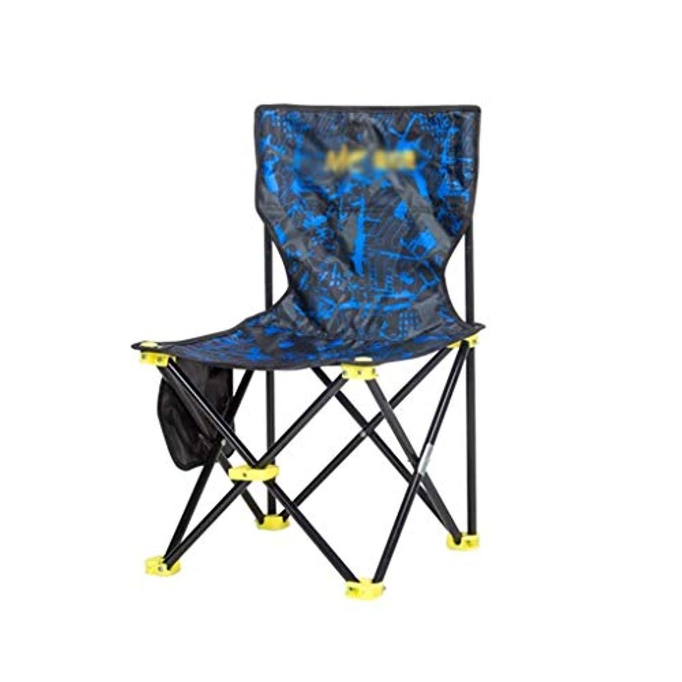 敬な効能申し立て釣り椅子、ポータブル折りたたみスツールキャンプスツールを厚く防水屋外スツール大人のスツール (色 : A, サイズ さいず : 57センチメートル)