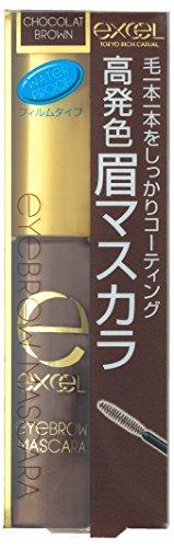 エクセル アイブロウマスカラ N BM04 ショコラブラウン