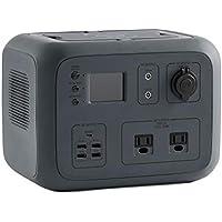 ポータブル電源 PowerArQ2 チャコール (500Wh/45,000mAh/11.1V/正弦波 100V 日本仕様) 正規保証2年 AC50-CH AC50-CH
