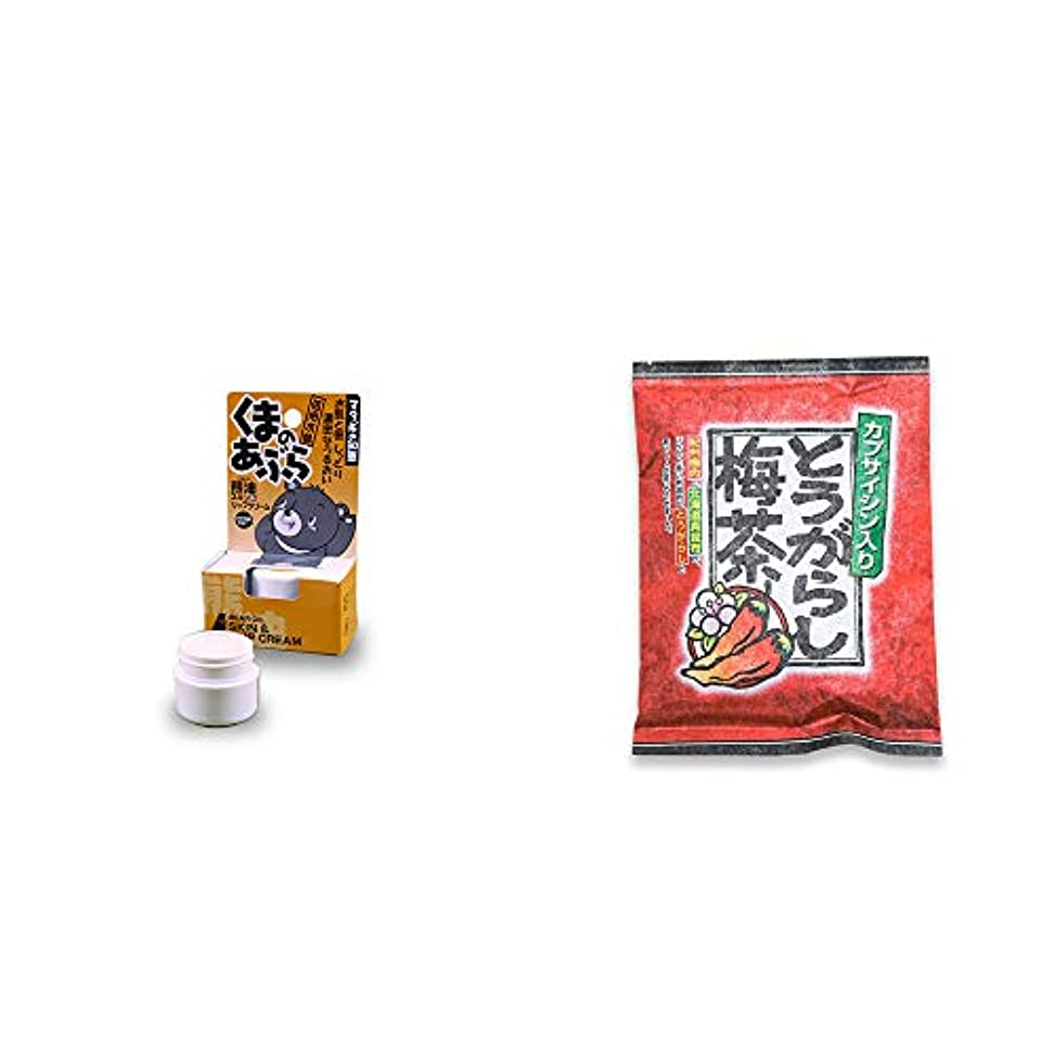 ラバ端末海賊[2点セット] 信州木曽 くまのあぶら 熊油スキン&リップクリーム(9g)?とうがらし梅茶(24袋)