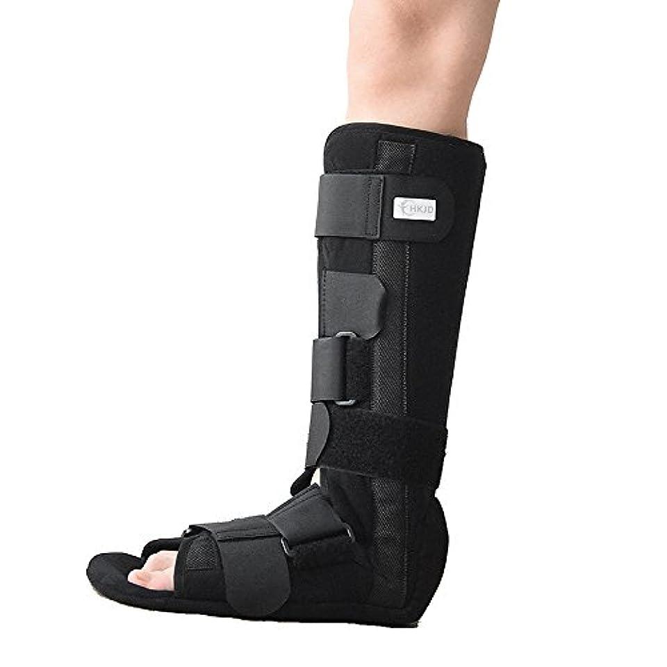 アニメーション上に浸漬足首骨折リハビリ固定足首膝ライナー歩行者ウォーカーブーツ足首足矯正