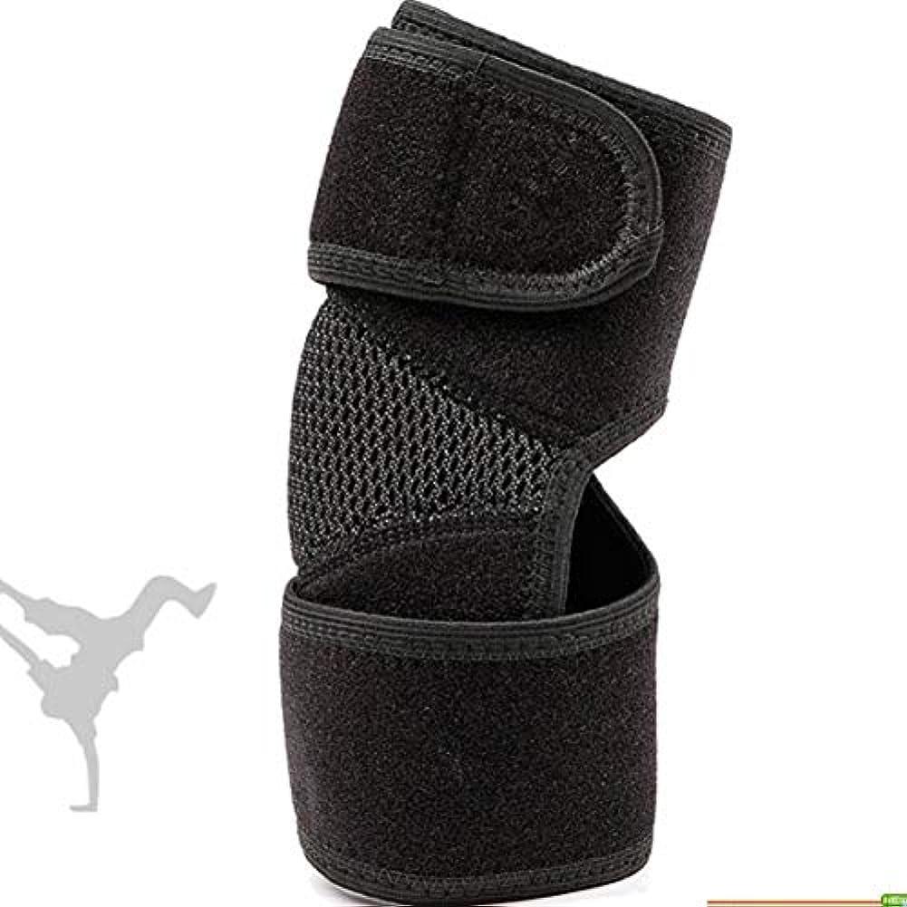 名門形統治可能調節可能な 腕陸上競技の保護者のスポーツ保護するクラッシュ耐性の弾力性エルボーブレースランスポーツマンディフェンダー - ブラック