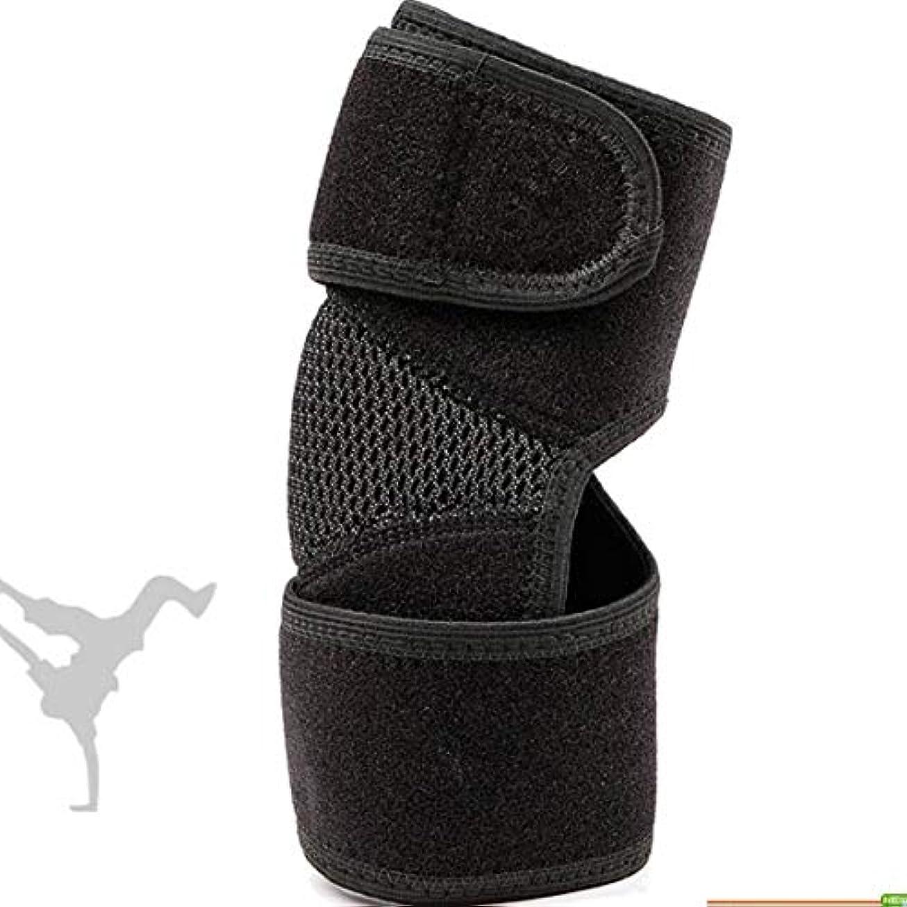 見る人セメント願う調節可能な 腕陸上競技の保護者のスポーツ保護するクラッシュ耐性の弾力性エルボーブレースランスポーツマンディフェンダー - ブラック