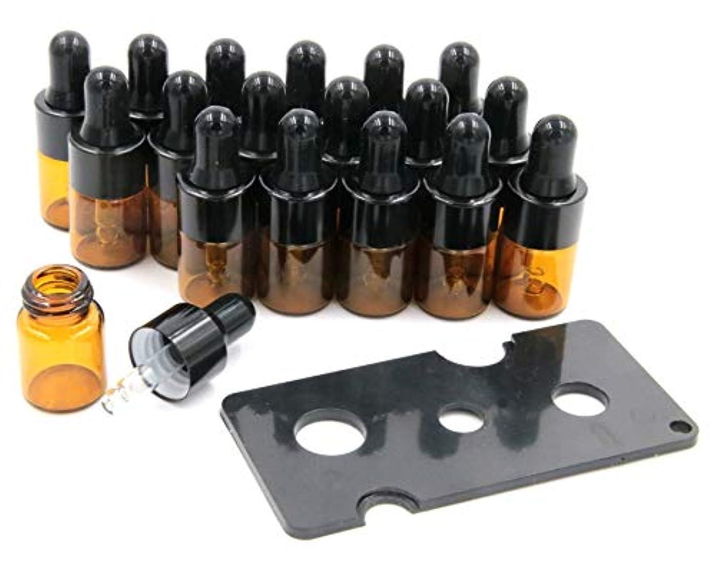 XPdesign アロマ スポイト遮光瓶 アロマオイル 遮光瓶 保存 容器 小分け 詰め替え 香水 ボトル (2ml18本 セット)