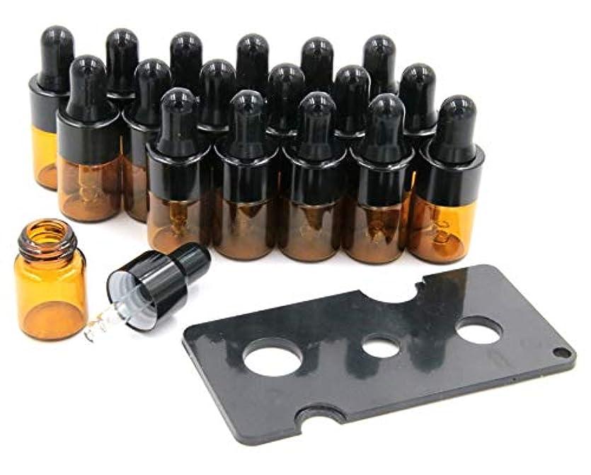 クレジット学者千XPdesign アロマ スポイト遮光瓶 アロマオイル 遮光瓶 保存 容器 小分け 詰め替え 香水 ボトル (2ml18本 セット)