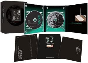劇場版「空の境界」 殺人考察(前) 【完全生産限定版】 [DVD]