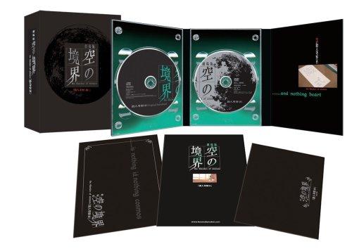 劇場版「空の境界」 殺人考察(前) 【完全生産限定版】 [DVD]の詳細を見る