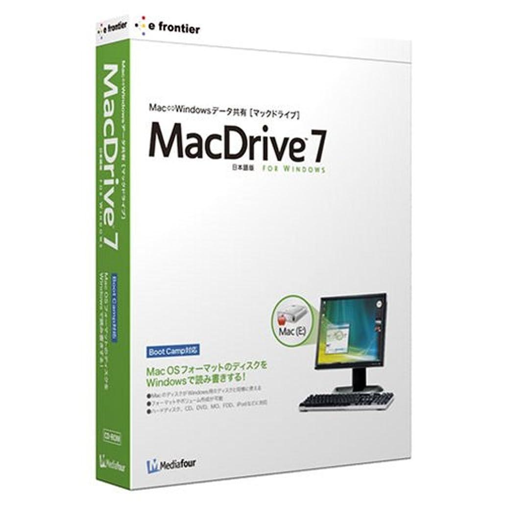 現代困ったポテトMacDrive 7 日本語版 for Windows