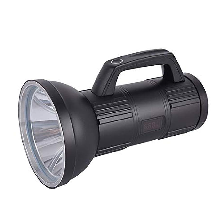 窓を洗うレンドスケルトン24000Ma Large Capacity Lithium Battery Handheld Flashlights Super Bright LED High Power Spotlight Long-Range Searchlight