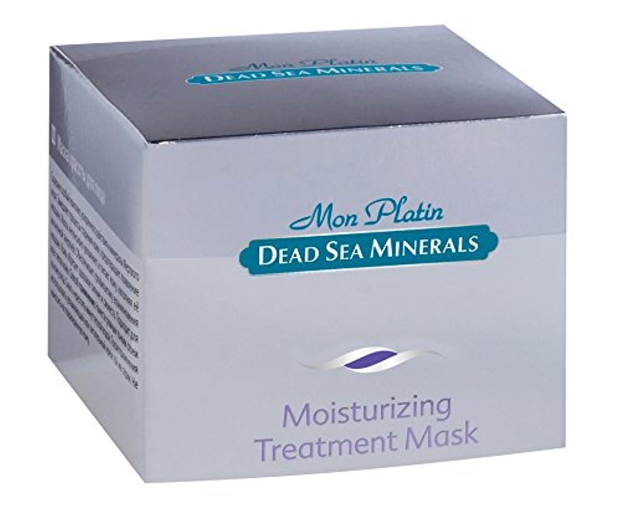 スイッチ石膏モディッシュ潤い手当てマスク 50mL 死海ミネラル Moisturizing Treatment Mask