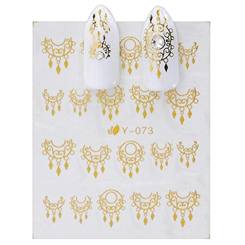 崇拝します代表して明るくするSUKTI&XIAO ネイルステッカー 1ピースゴールドシルバーネイルステッカージュエリーネックレス水転写デカールスライダー用ネイルアートマニキュアラップツール装飾
