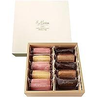 [ラ・メゾン白金公式] ショコラ サンド アソート 10個