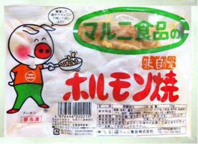 味自慢 豚ホルモン焼(醤油味) 160g×20パック(マルニ食品) 東北発元祖パック