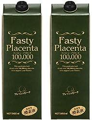 ファスティープラセンタ100,000 増量パック(フレッシュピーチ味) 2本
