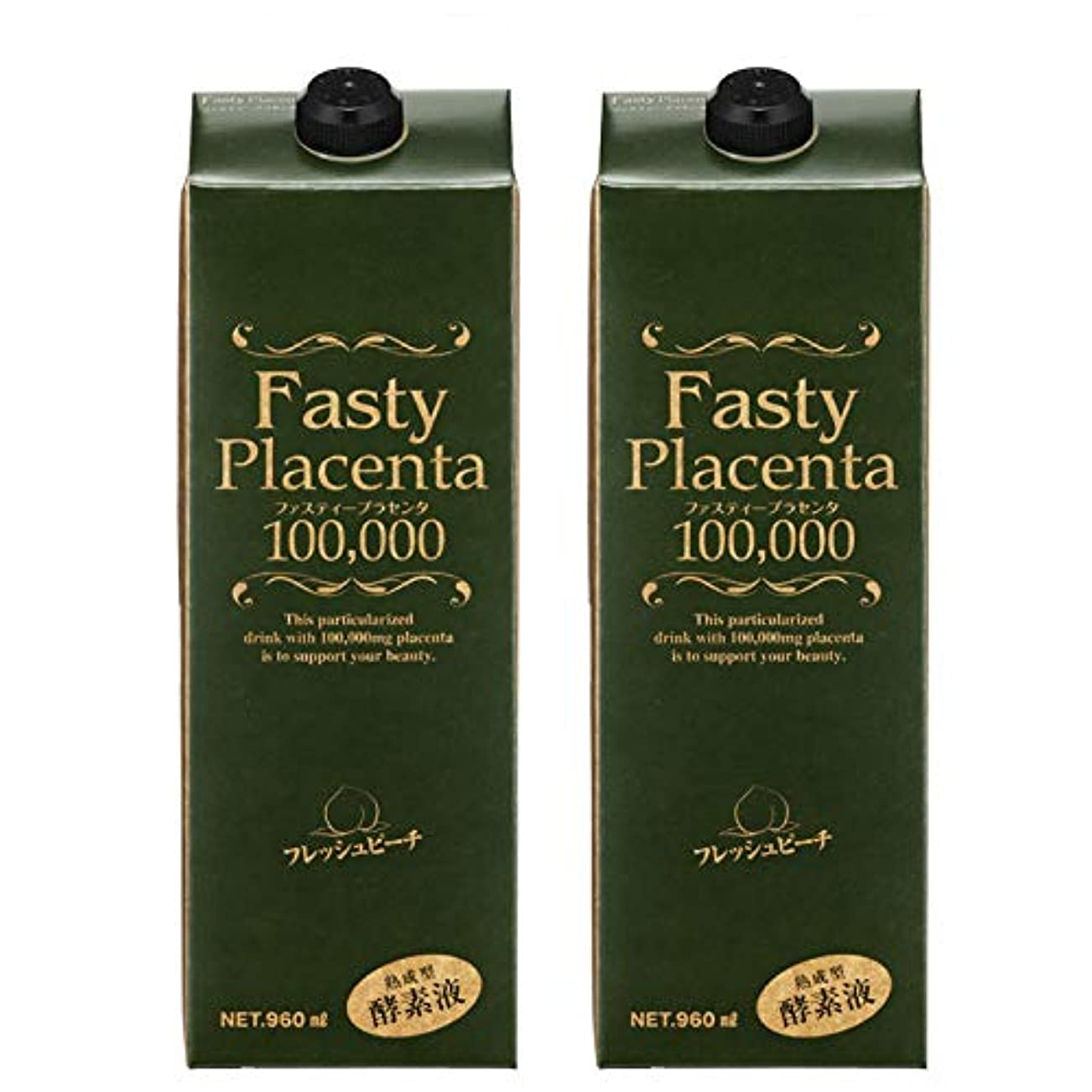 壊れた人気皮ファスティープラセンタ100,000 増量パック(フレッシュピーチ味) 2本