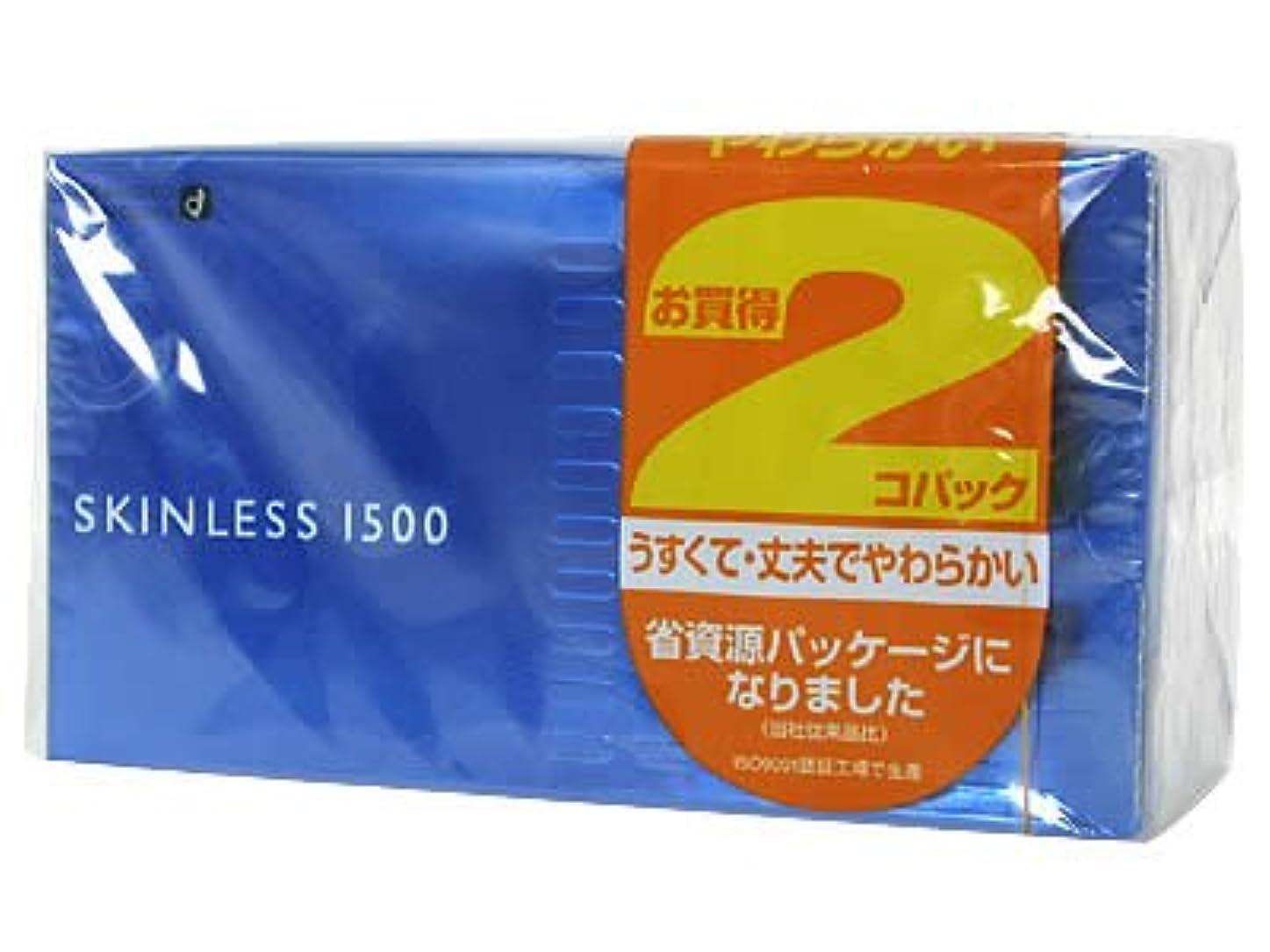 外側財布取り出す【オカモト】スキンレス1500 12個入(2個パック)☆☆お取り寄せ商品 ×5個セット