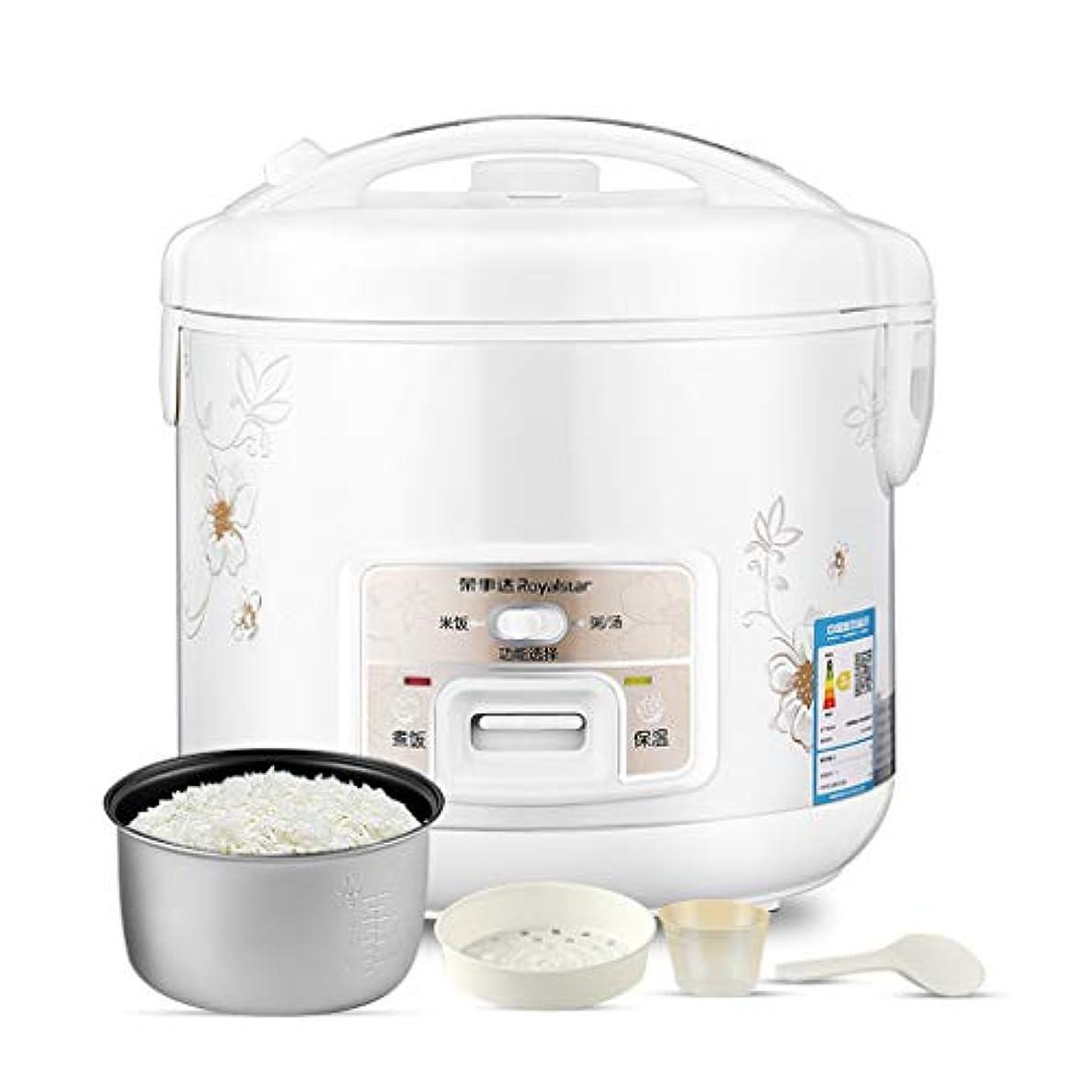 関数気配りのある公園料理用二重炊飯器4L、ステンレス鋼製内鍋とプラスチックスチーマー、スチーム炊飯器7カップ付き白電気炊飯器