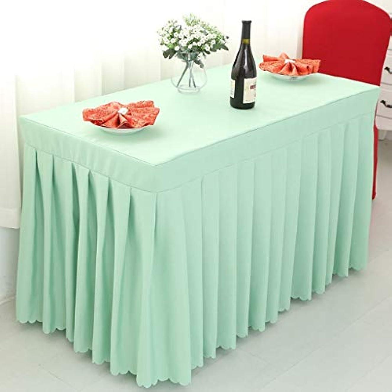 起点電子レンジ伝統Asnvvbhz 表スカートのテーブルclothdホテル会議室の看板 - ピーグリーン (Color : Pea Green, Size : 60*120*75CM)