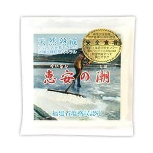 【衛生安全管理世界基準ISO9001認証】天然深層海水塩「恵安の潮100g」