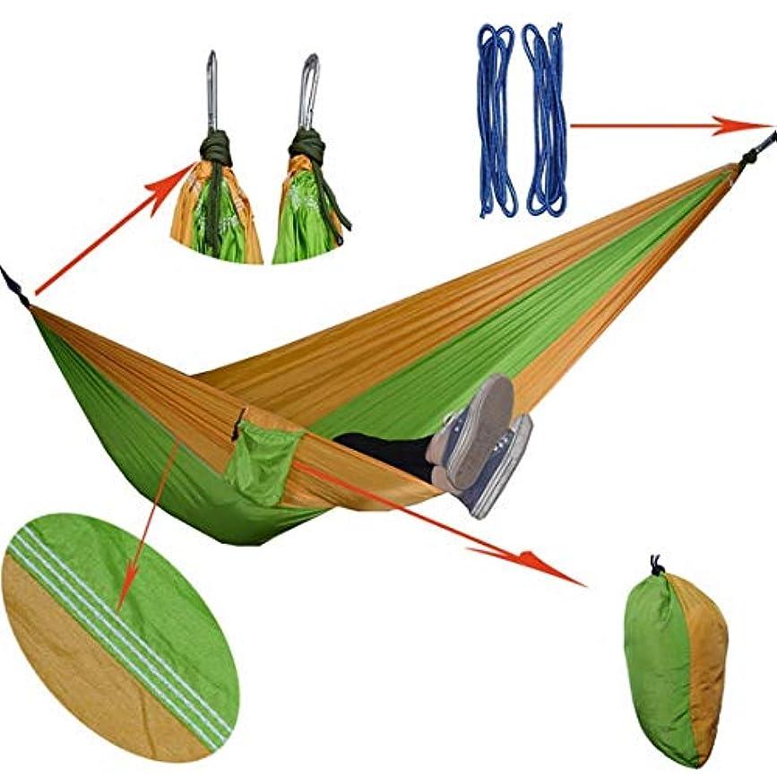 カウントアップ生きているおんどりALEXBIAN Hammock Sky Double Hammock - 裏庭、ポーチ、屋外と屋内での使用のための2人用ベッドammockキャンプダブル&シングルツリーストラップ付き屋外バックパッキングサバイバルと旅行、ポータブル