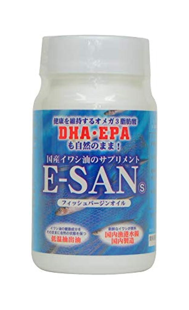 ドール絶滅した特派員E-SAN イーサン 150粒 国産 イワシ油 EPA DHA オメガ3脂肪酸 サプリメント