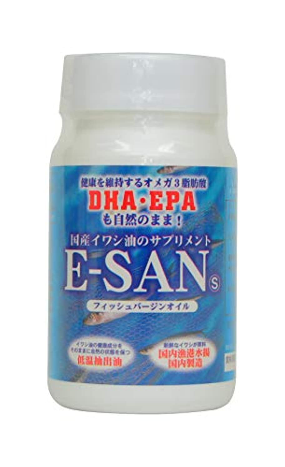 ファイアル感謝祭詳細にE-SAN イーサン 150粒 国産 イワシ油 EPA DHA オメガ3脂肪酸 サプリメント