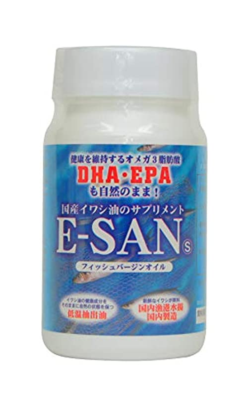 支援食事作者E-SAN イーサン 150粒 国産 イワシ油 EPA DHA オメガ3脂肪酸 サプリメント