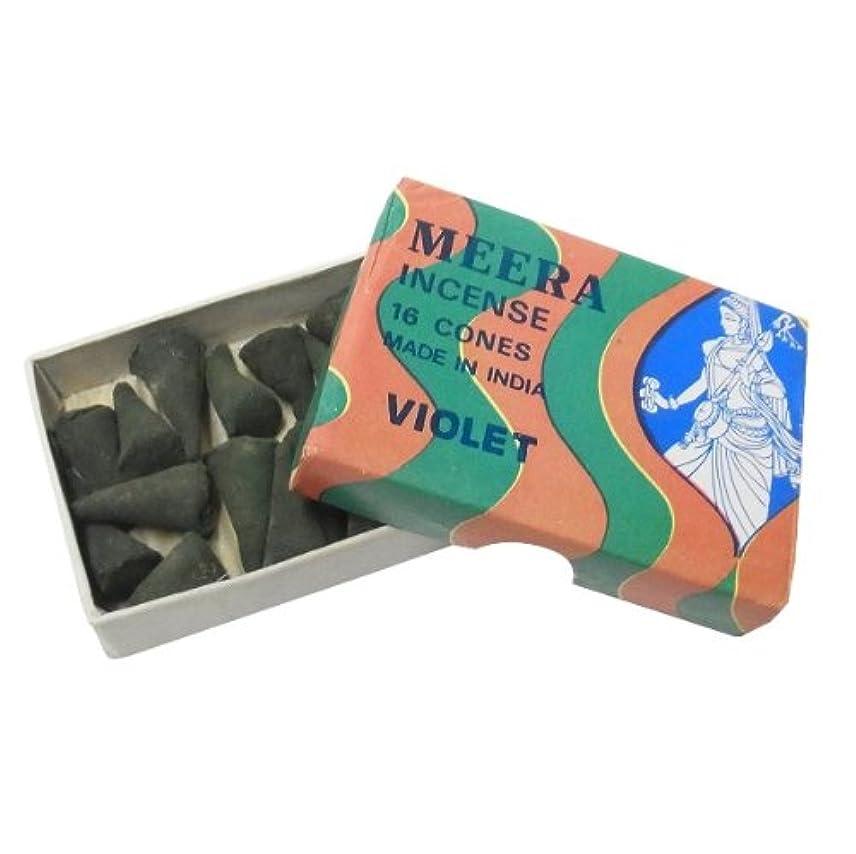 大混乱自分自身ミシン目バイオレットのお香(MEERA) コーン型お香 インド香