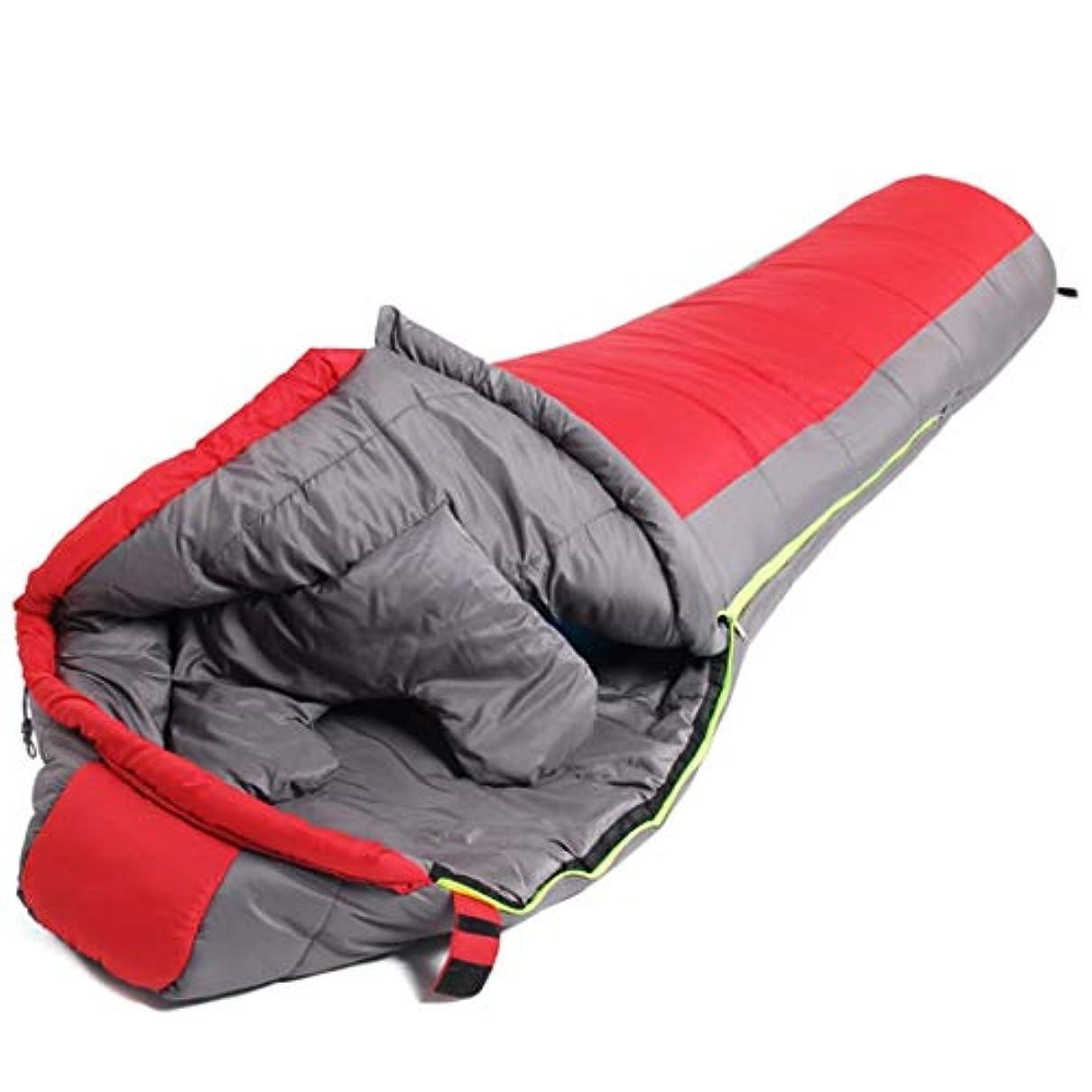 群がる定常スペースYIJUPIN キャンプミイラ化された寝袋軽量ポータブル防水、ハイキングのための圧縮 (色 : レッド)