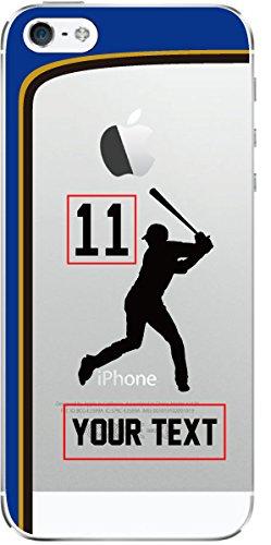 iPhone/その他の機種対応:好きな番号と名前にカスタム!...