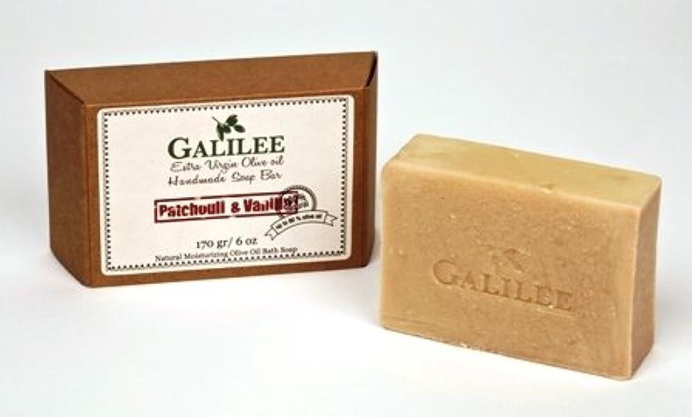 チョコレートマーキング退却Galilee Magic ガリラヤオリーブオイルソープバー 6oz パチュリー&バニラオリーブオイル