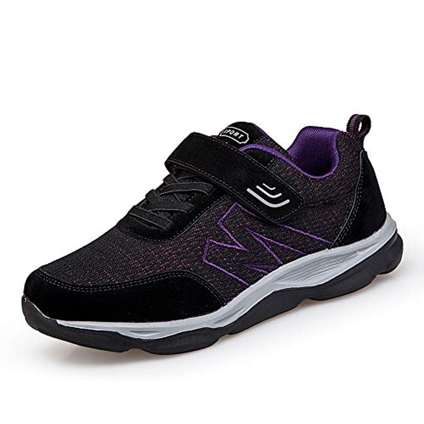 極めて重要な沈黙砂漠[ZUBOK] スニーカー メンズ レディース 介護シューズ 高齢者シューズ 安全靴 マジックテープ 外反母趾 通気性 柔軟性 メッシュ 中高齢者靴