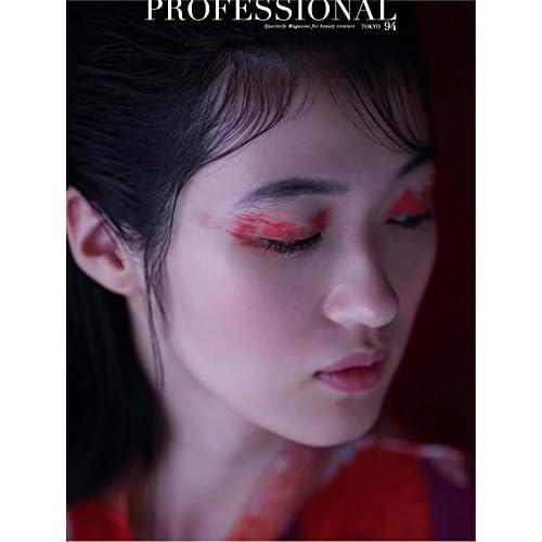 PROFESSIONAL TOKYO 94 ([バラエティ])