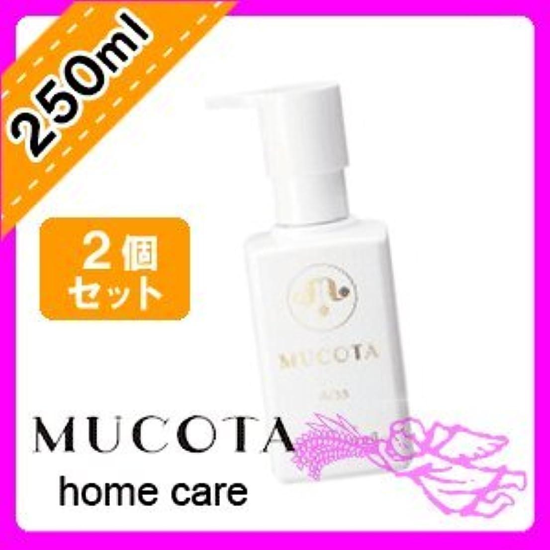 法律シロナガスクジラ純粋にムコタ ホームケア シャンプー A/33 250ml × 2個 セット MUCOTA Home Care