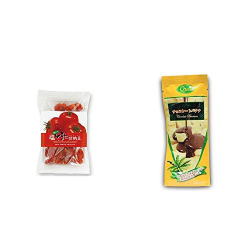 [2点セット] 朝どり 塩とまと甘納豆(150g)・フリーズドライ チョコレートバナナ(50g)