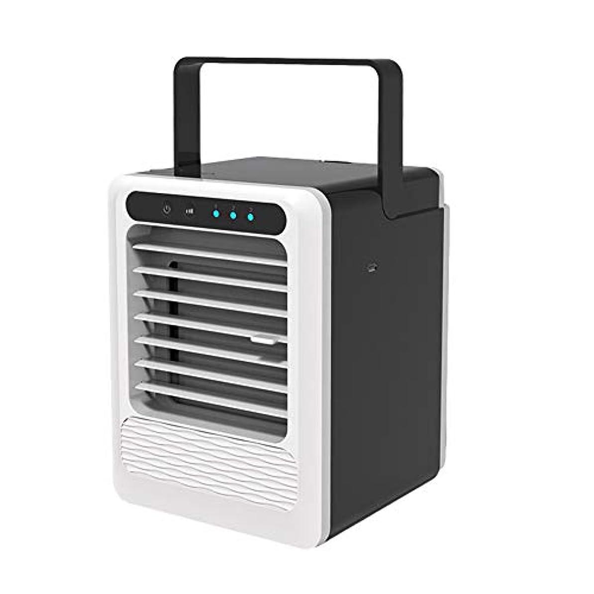 ハッチセレナ支給ベッドルームリビングルームオフィスに適しエアコンミニポータブルサイレント空気冷却器のUSB加湿器空気清浄機