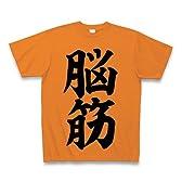 (クラブティー) ClubT 脳筋 Tシャツ(オレンジ) L オレンジ