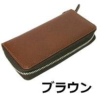 GRAN DARTS Darts Wallet (ダーツ ウォレット) ブラウン ダーツケース