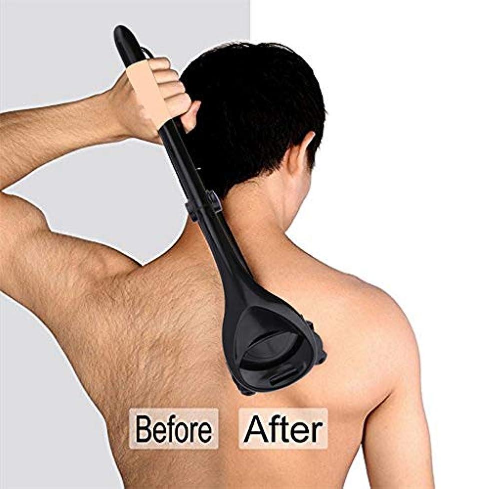ワイド半島明らかにTerGOOSE バックヘア 調節可能 拡張可能 脱毛器 メンズ ヘアリムーバー メンズハンドヘルド ボディパーツ ロングハンドル 2枚の刃 かみそり 簡単 ウェット&ドライ 剃刀 最新 安全 無痛 背中脱毛 折りたたみ 便利