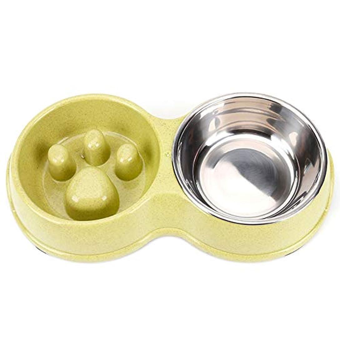 ペット用品スローフィーディングドッグボウルスローフィーダー用犬耐久性無毒2 in 1デザイン滑り止めマット,Green