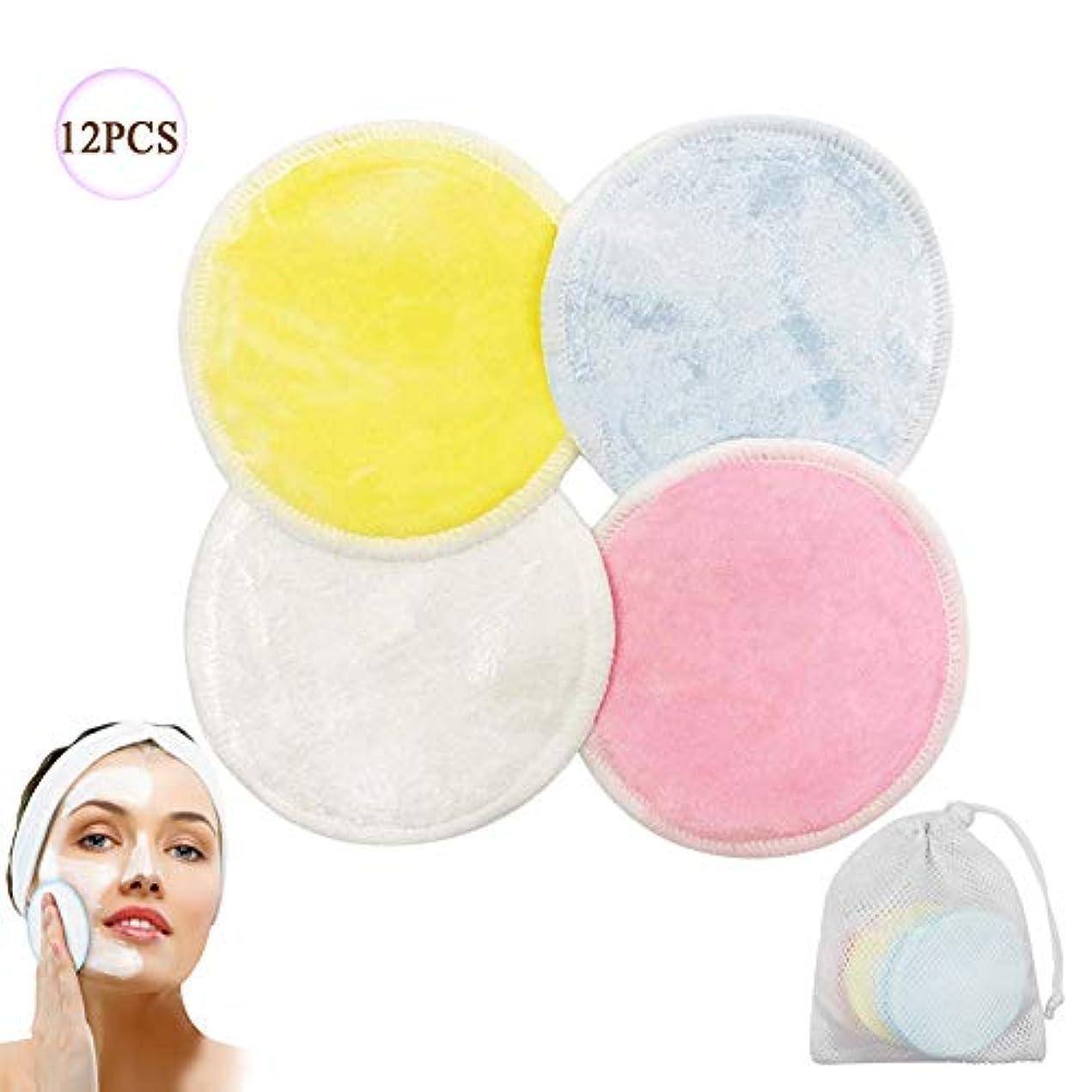 曲げる硬化する親指メイク落としパッド、再利用可能な竹綿パッド、洗えるワイプ、女性の顔/目/唇のための柔らかくて快適なランドリーバッグ,12PCS