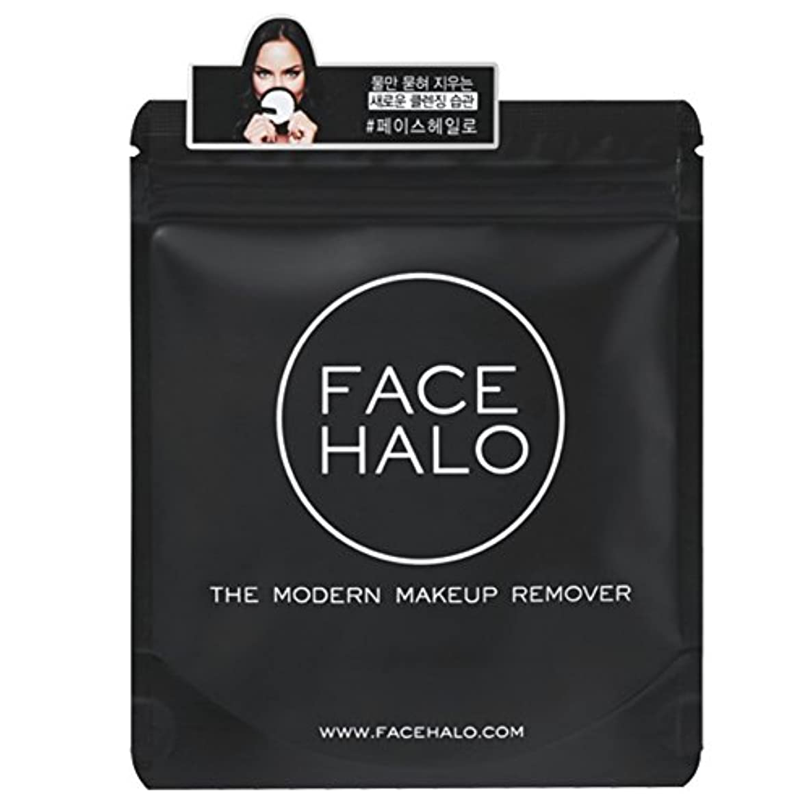 ジャンクションから聞くミニ(顔ハロー) FACE HALO makeup remover, using water only 1 pieceメイクアップリムーバー、水のみ使用 1枚(並行輸入品) [並行輸入品]