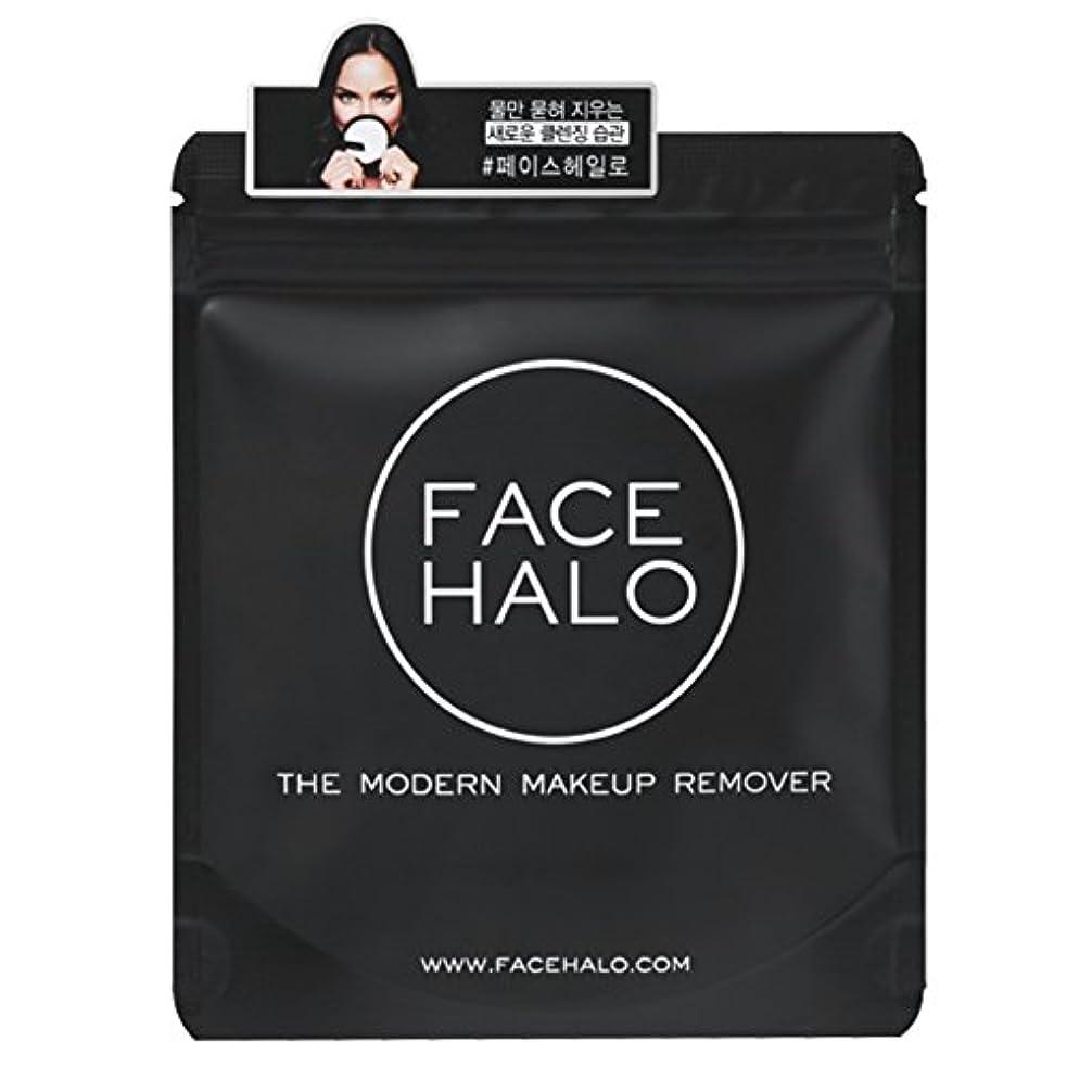 くぼみ摩擦教(顔ハロー) FACE HALO makeup remover, using water only 1 pieceメイクアップリムーバー、水のみ使用 1枚(並行輸入品) [並行輸入品]